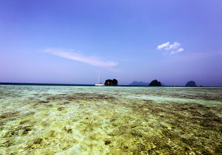 Ptit Filou: the beauties of Thailand